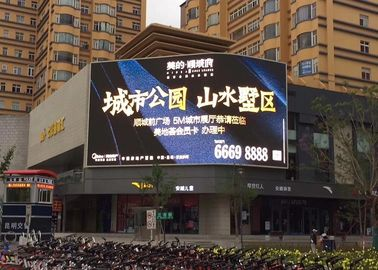 Outdoor reclame Led Display